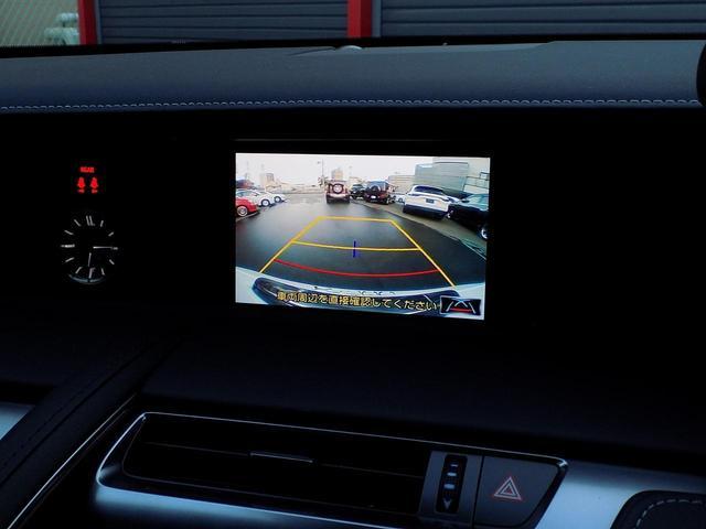 LC500 Sパッケージ OPマークレビンソン TRDエアロキット カールソン21inAW ワンオフマフラー RS-Rダウンサス アクティブRウイング カーボンルーフ 赤ハーフレザーシート セーフティシステム TVキット(24枚目)