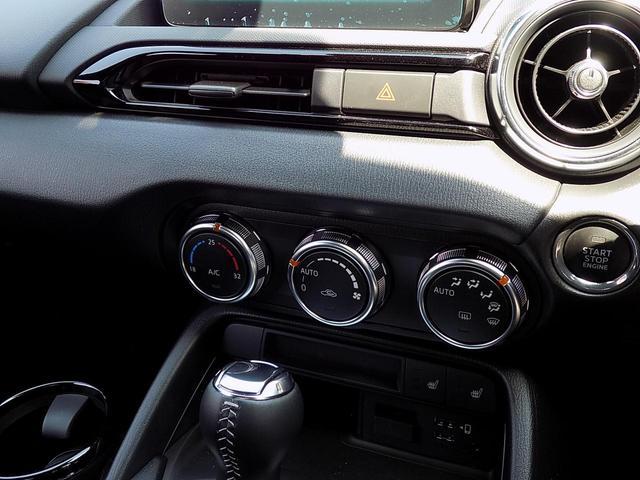Sスペシャルパッケージ 200台限定車 6AT OP15inヴィンテージタイヤ&AW OPシートヒーター&DVD/CD/TV 純正ナビ スマートブレーキサポート パークセンサー 七宝焼きエンブレム BSM パドルシフト(20枚目)