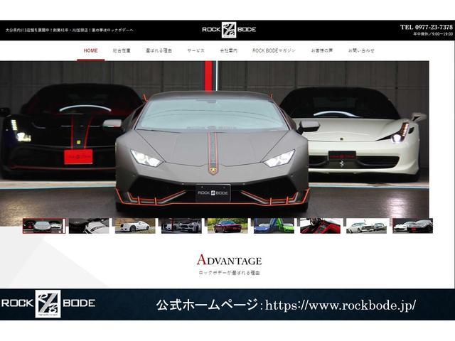 「ホンダ」「N-BOX」「コンパクトカー」「大分県」の中古車2