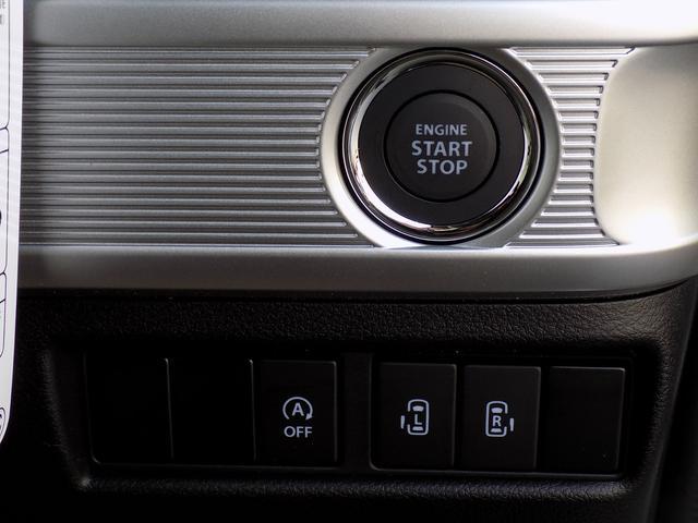 スズキ スペーシアカスタム ハイブリッドXSターボ デュアルブレーキサポート 両側電動