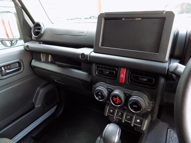XL セーフティサポート 即納可能 4WD スマートキー(17枚目)