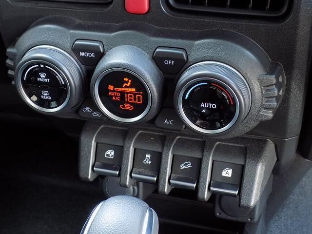 XL セーフティサポート 即納可能 4WD スマートキー(18枚目)