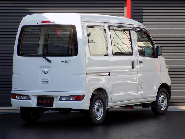 「ダイハツ」「ハイゼットカーゴ」「軽自動車」「大分県」の中古車6