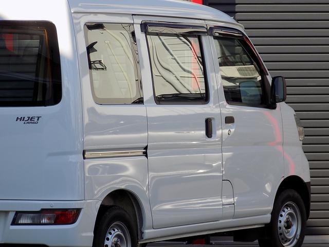 「ダイハツ」「ハイゼットカーゴ」「軽自動車」「大分県」の中古車29