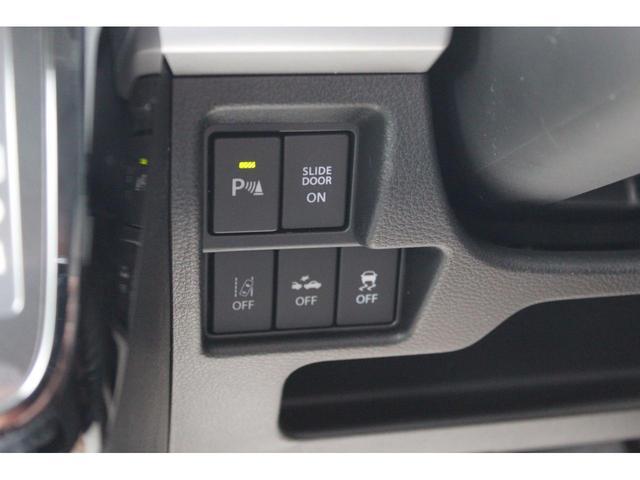 ハイブリッドXSターボ 届出済未使用車 デュアルカメラブレーキサポート 両側電動スライドドア  LEDヘッドライト シートヒーター パドルシフト スマートキー パークセンサー アダプティブクルーズコントロール 15inAW(17枚目)