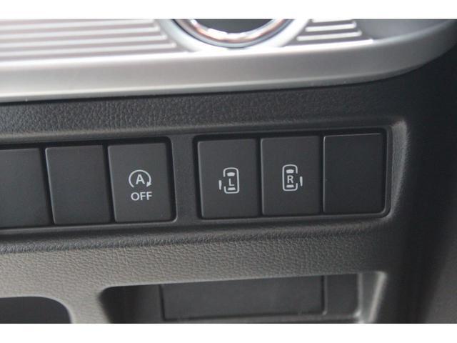 ハイブリッドXSターボ 届出済未使用車 デュアルカメラブレーキサポート 両側電動スライドドア  LEDヘッドライト シートヒーター パドルシフト スマートキー パークセンサー アダプティブクルーズコントロール 15inAW(18枚目)