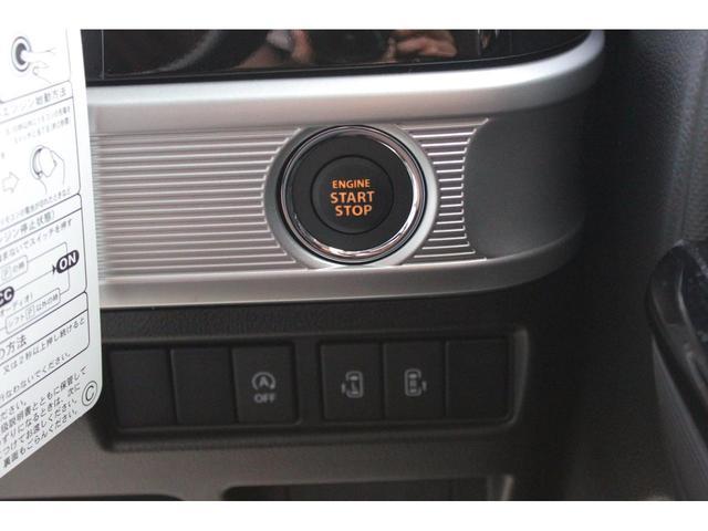 ハイブリッドXSターボ 届出済未使用車 デュアルカメラブレーキサポート 両側電動スライドドア  LEDヘッドライト シートヒーター パドルシフト スマートキー パークセンサー アダプティブクルーズコントロール 15inAW(20枚目)