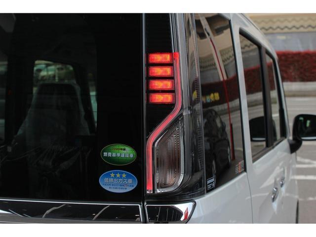 ハイブリッドXSターボ 届出済未使用車 デュアルカメラブレーキサポート 両側電動スライドドア  LEDヘッドライト シートヒーター パドルシフト スマートキー パークセンサー アダプティブクルーズコントロール 15inAW(33枚目)