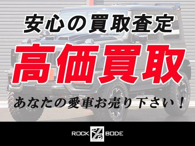 ハイブリッドXSターボ 届出済未使用車 デュアルカメラブレーキサポート 両側電動スライドドア  LEDヘッドライト シートヒーター パドルシフト スマートキー パークセンサー アダプティブクルーズコントロール 15inAW(43枚目)
