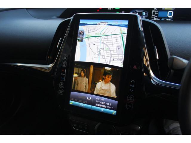 A 11.6インチナビTV Bカメラ LEDヘッドライト シートヒーター 前後ドラレコ トヨタセーフティセンス BSM ステアヒーター レーダークルーズ パークアシスト クリアランスソナー スマートキー(17枚目)