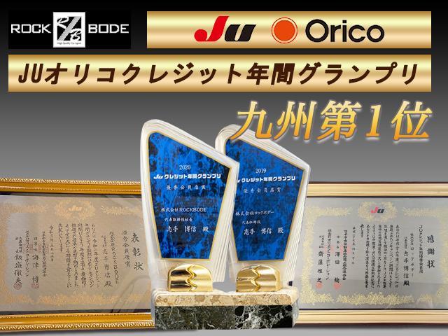 U スマートキー&プッシュスタート CDオーディオ ETC 電格ミラー(4枚目)