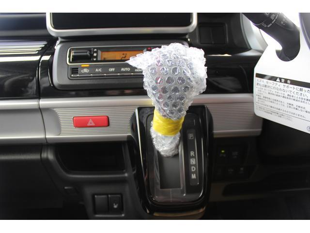 ハイブリッドXSターボ 届出済未使用車 デュアルカメラブレーキサポート 両側電動スライドドア  LEDヘッドライト シートヒーター パドルシフト スマートキー パークセンサー アダプティブクルーズコントロール 15inAW(22枚目)