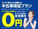 U スマートキー&プッシュスタート CDオーディオ ETC 電格ミラー(8枚目)