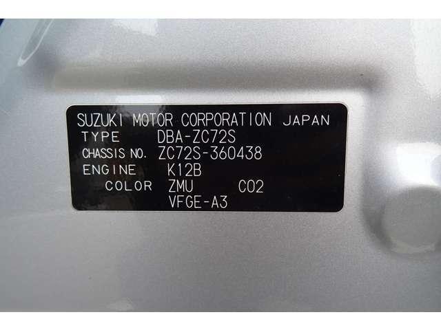 スズキ スイフト XG ナビ スマートキー 1年故障修理保証付