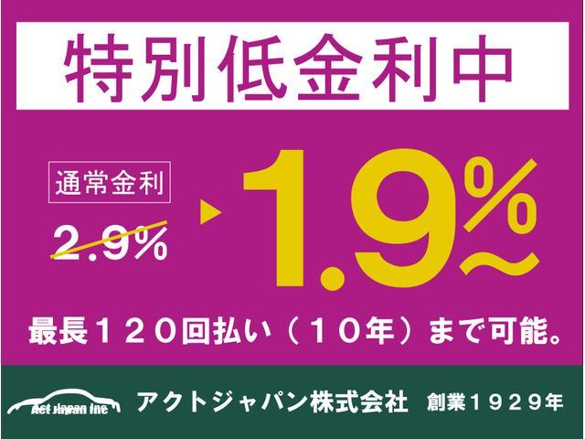 全メーカー・全車種から選べる♪新車専門店。低金利1.9%から購入できるから総額が安い♪