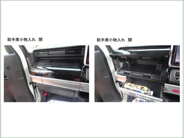 「スズキ」「スペーシアカスタム」「コンパクトカー」「福岡県」の中古車18