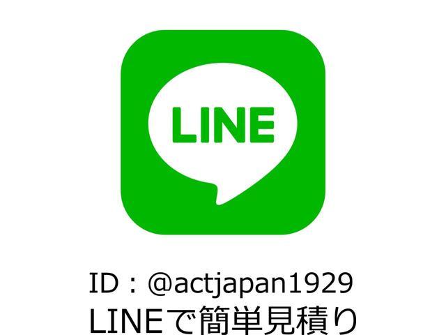 LINEでお気軽にお問い合わせください。LINE ID :@actjapan1929 またはこちらから http://nav.cx/3G8KaEK