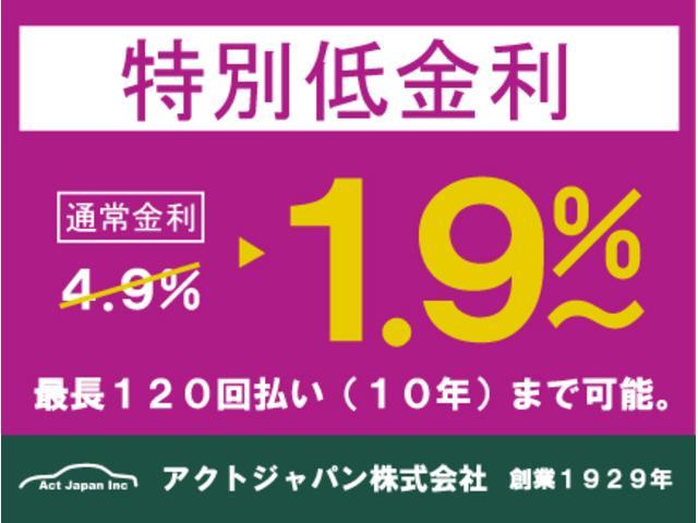 Xメイクアップリミテッド SAIII 新車 スマートアシスト(2枚目)