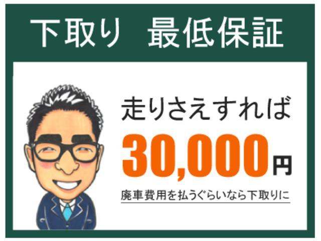 Xメイクアップリミテッド SAIII 新車 スマートアシスト(8枚目)