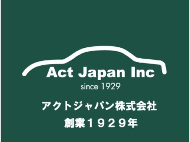 S 新車 エマージェンシーブレーキ クリアランスソナー(7枚目)
