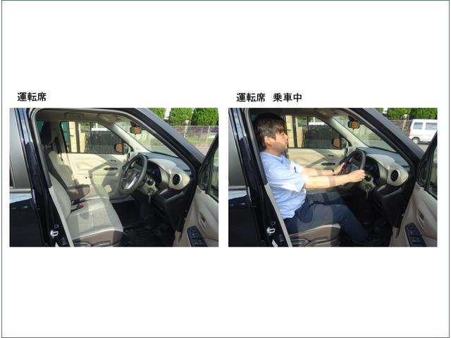 S 新車 エマージェンシーブレーキ クリアランスソナー(19枚目)