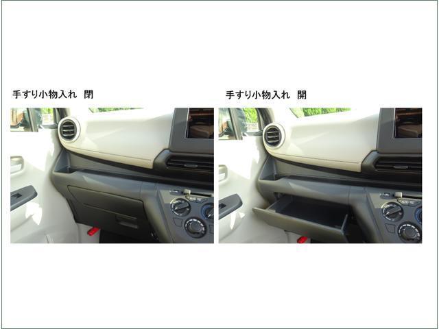 S 新車 エマージェンシーブレーキ クリアランスソナー(20枚目)