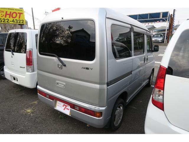 「ホンダ」「アクティバン」「軽自動車」「大分県」の中古車7