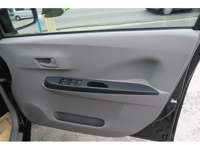 「トヨタ」「ピクシスエポック」「軽自動車」「大分県」の中古車12