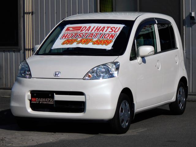 「ホンダ」「ライフ」「コンパクトカー」「大分県」の中古車7