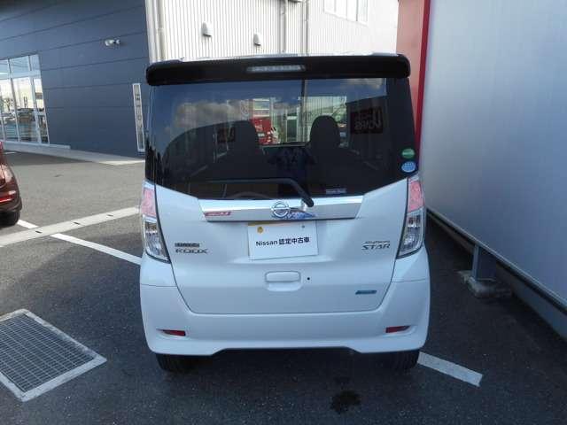 「日産」「デイズルークス」「コンパクトカー」「福岡県」の中古車9