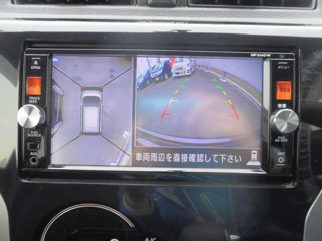 「日産」「デイズ」「コンパクトカー」「福岡県」の中古車15
