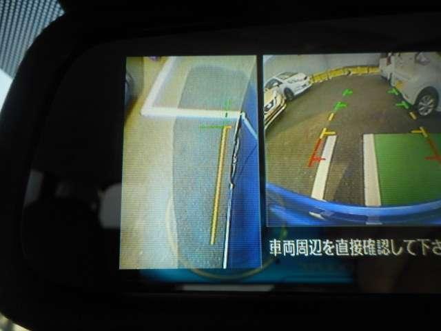 660 ハイウェイスターGターボ 衝突軽減ブレーキ 全周囲カメラ(11枚目)