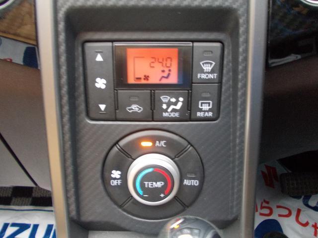 オートエアコン付きです!簡単な操作で車内を快適にしてくれます!