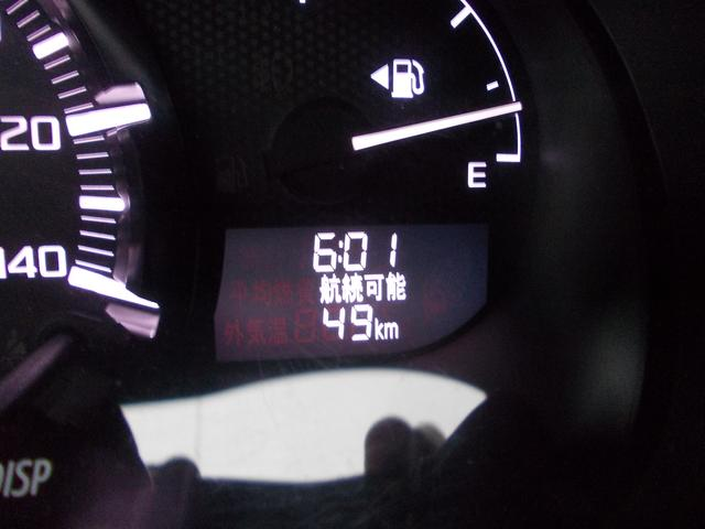 航続可能距離が一目で分かります!航続可能距離とは現在の燃料で走れるおおよその距離です。