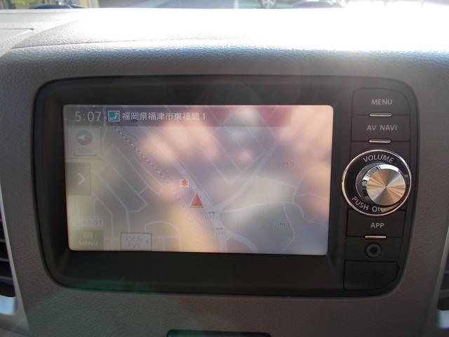 スズキ スペーシア X スマートフォン連携ナビ・バックモニター・1年保証付き