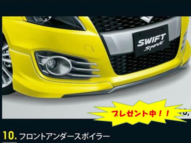 スズキ スイフトスポーツ ZC32型 タイヤ4本新品交換・メモリーナビ