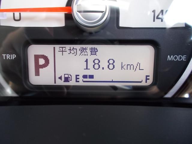 「スズキ」「ハスラー」「コンパクトカー」「福岡県」の中古車25