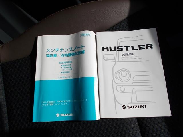「スズキ」「ハスラー」「コンパクトカー」「福岡県」の中古車41