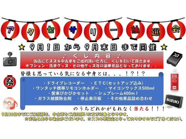 「スズキ」「クロスビー」「SUV・クロカン」「福岡県」の中古車2