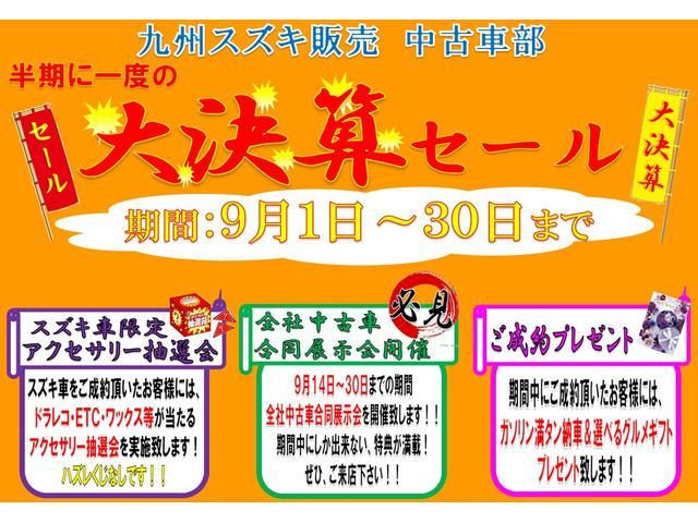 「スズキ」「クロスビー」「SUV・クロカン」「福岡県」の中古車3