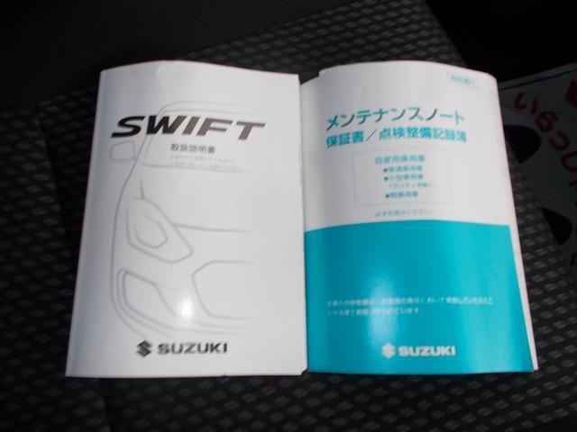 「スズキ」「スイフト」「コンパクトカー」「福岡県」の中古車41