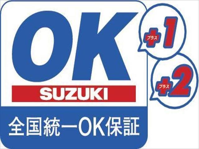「スズキ」「スイフト」「コンパクトカー」「福岡県」の中古車46