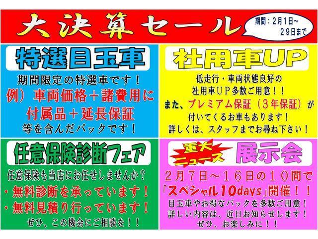「スズキ」「ハスラー」「コンパクトカー」「福岡県」の中古車2