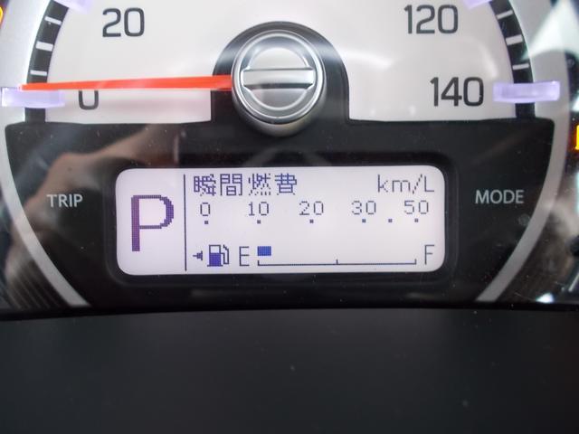 「スズキ」「ハスラー」「コンパクトカー」「福岡県」の中古車19