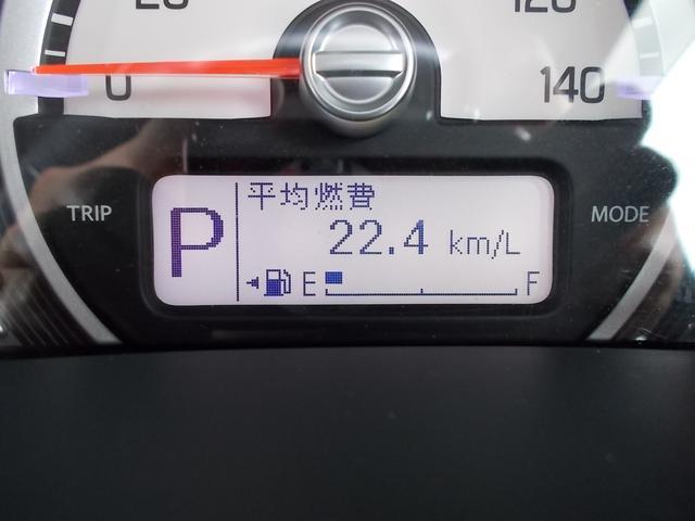 「スズキ」「ハスラー」「コンパクトカー」「福岡県」の中古車20