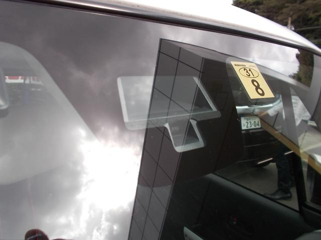 「スズキ」「ハスラー」「コンパクトカー」「福岡県」の中古車31