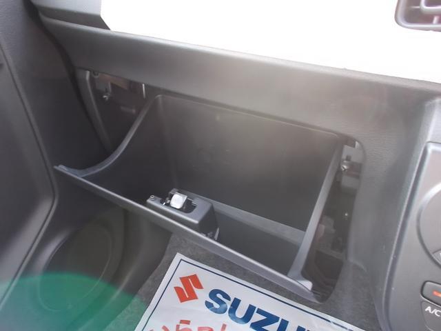 「スズキ」「アルト」「軽自動車」「福岡県」の中古車32