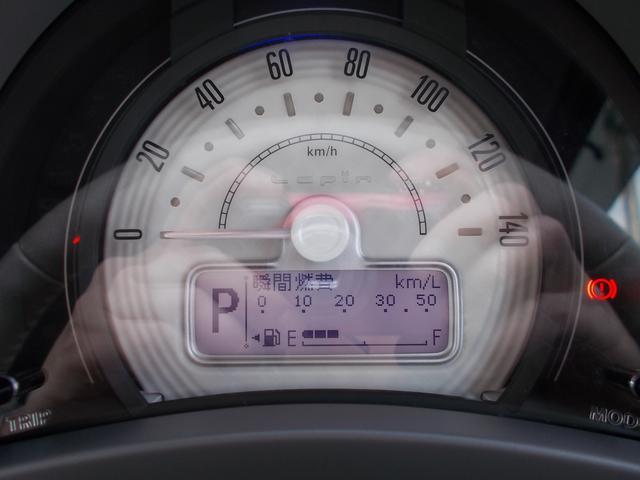 「スズキ」「アルトラパン」「軽自動車」「福岡県」の中古車24