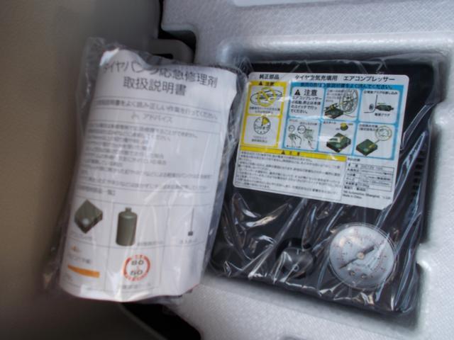 「スズキ」「アルトラパン」「軽自動車」「福岡県」の中古車41