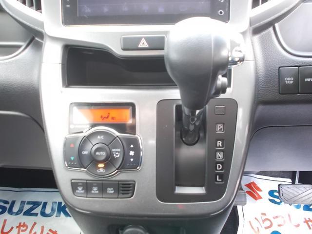 「三菱」「デリカD:2」「ミニバン・ワンボックス」「福岡県」の中古車30